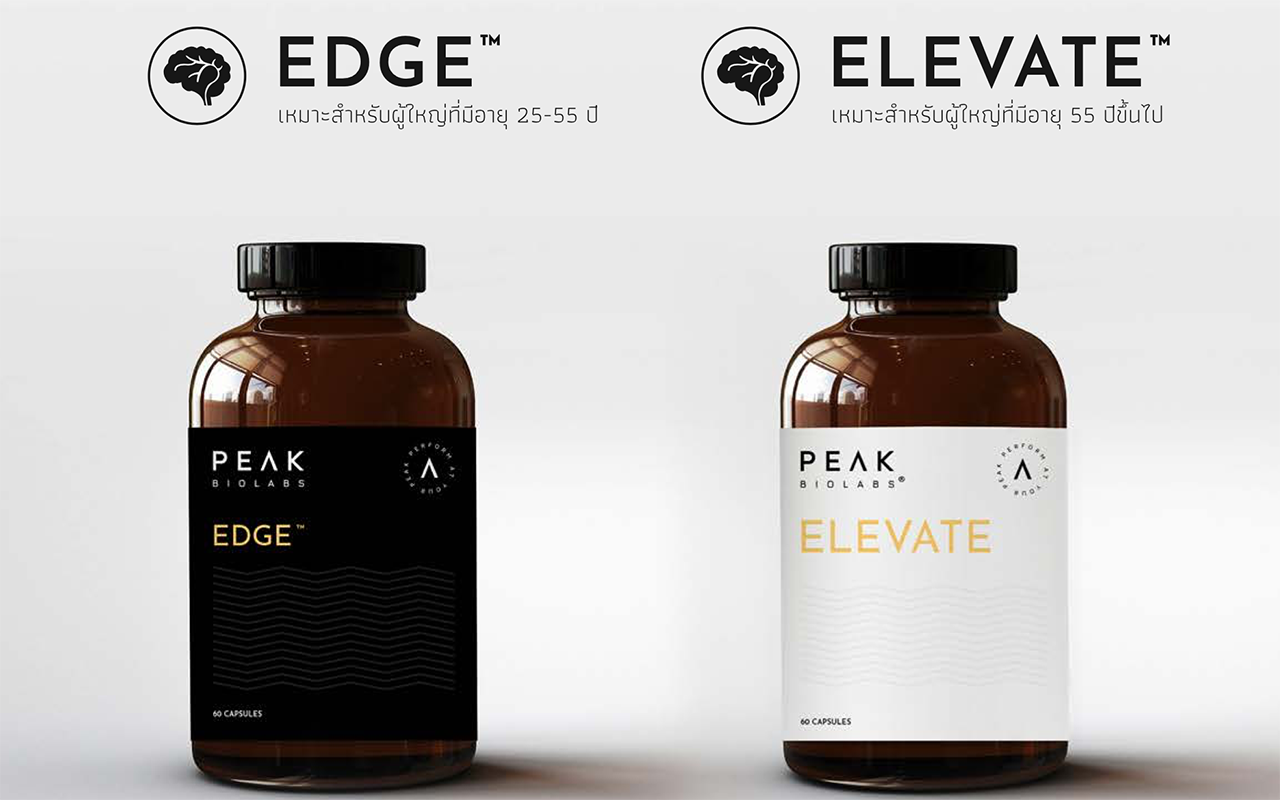edge and elevate